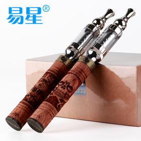易星木质电子烟 / 蒸汽水烟枪 【木盒装】