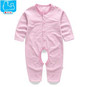 依尔婴童装 0-3岁宝宝哈衣爬服 新生儿长袖薄款纯棉连体衣婴儿衣服 BB401