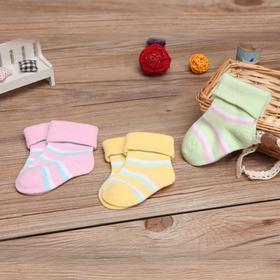 新品『优臣品·童袜』超萌的蛋糕色童袜 春夏薄款 优质精梳棉 干爽透气 卡通礼盒 3双装 儿童袜 婴儿袜 宝宝袜