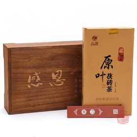 桐木盒茶礼感恩套装父亲节礼品送爸爸老爸创意礼物实用送父母老师