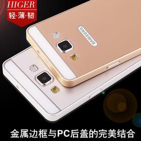 三星a5金属边框后盖Galaxy手机壳a5000手机套sm-a5009保护套壳韩