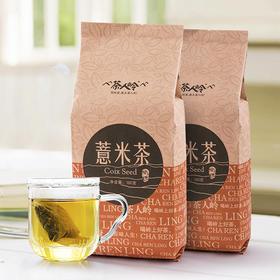 茶人岭 【花草茶】薏米袋泡茶 2袋装(45包/袋)