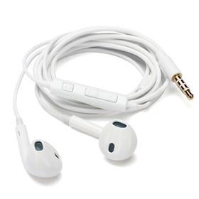 爱声HIFI立体声线控有线耳机 苹果/安卓手机适用
