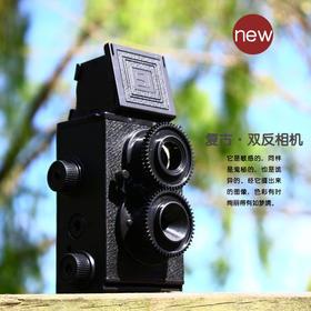 【为思礼】DIY复古lomo相机 双镜头 反光照相机 益智教育 大人科学 | 基础商品
