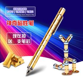 PolarPen可变形磁性笔,能在纸和手机上写字,还能当积木组装