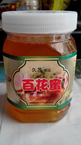 凤翔老爷岭百花蜂蜜,自然成熟蜜,原蜜波美度42度  500g 39.6元包邮