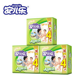 安儿乐超能吸纸尿裤婴儿尿不湿(S,M,L,XL)4码任选 3包全国包邮