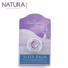 自然晨夕 原装进口Bridestowe飘丝神奇睡眠香膏 有效改善睡眠质量