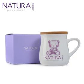 Natura自然晨夕Bridestowe薰衣草小熊 带盖创意陶瓷杯 高度10cm