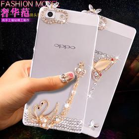 OPPO R5手机壳oppor8109水钻透明外壳OPPOR8107保护套5.2寸薄硬壳