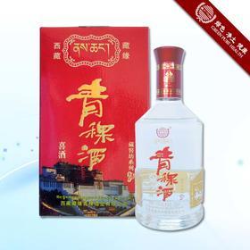 青稞酒喜酒  45°浓香型