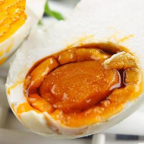 【年中大促 价格直降!】庄河黑岛特产 岛蛋王熟咸鸭蛋 鸭子吃鱼虾所产的蛋