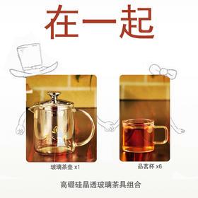 茗人一行 高硼硅耐热耐高温玻璃茶具组(玻璃茶壶一只,品茗杯六只)