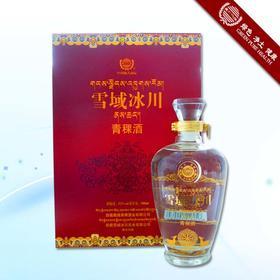 雪域冰川青稞酒  52°浓香型
