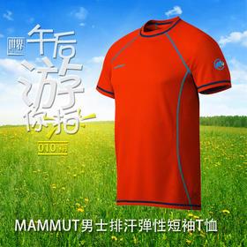 MAMMUT 男士排汗弹性短袖T恤
