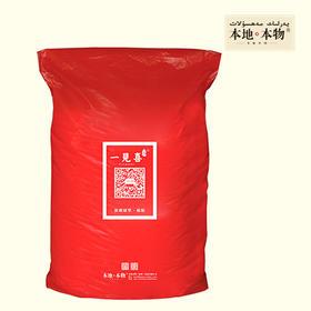 家庭A套装:特价138元(1.5m×2m2斤+1m×1m1斤)