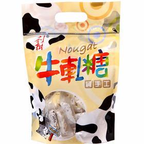 台湾进口利耕零食品牛扎糖麦芽糖手工花生牛轧糖250g