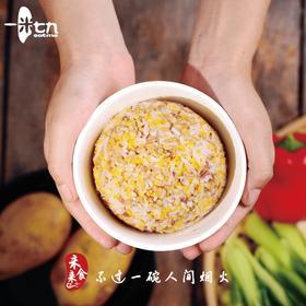 未来食·谷类熟谷米【一米七九营养米饭原料】包邮