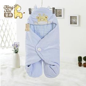 童泰6247包被婴儿抱毯护脚棉抱被 秋冬款最实用包被75*90cm