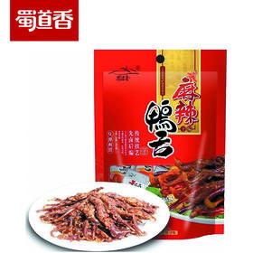 【蜀道香 天椒金钩鸭舌88g×1袋】 麻辣鲜香 四川特产 休闲食品 小吃零食