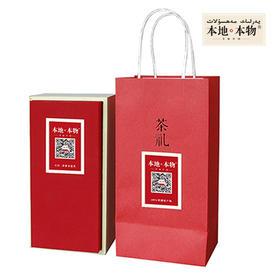 【本地本物】小雪莲礼盒装18g