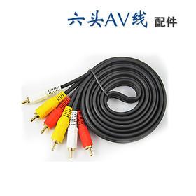 投影机AV线连接机顶盒数字电视10米冲钻特价限时甩卖