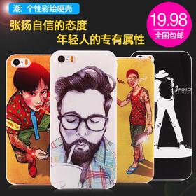 苹果5手机壳iphone5s保护套P果5彩绘磨砂硬壳IP5超薄卡通个性外壳