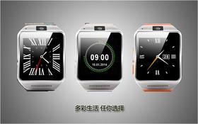 特价GV08智能手表蓝牙计步器运动智能穿戴遥控自拍照睡眠健康监测