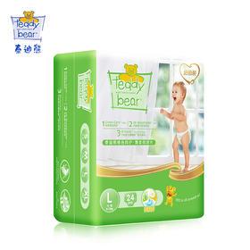 泰迪熊纸尿片 绿色呵护系列 超薄超强吸收     S/M/L/XL