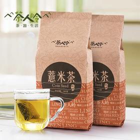 薏米袋泡茶 2袋装(45包/袋)