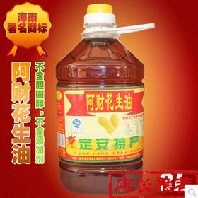 定安阿财花生油 农家自榨 100%纯正 物理压榨 浓香 非转基因 3升