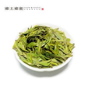 【无农药绿茶】乡土乡亲 石叔家的贵州绿茶  家庭装  150g 没有假西湖龙井只有真贵州绿茶