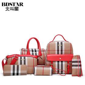 北斗星●俪人女包六件套包包2015英伦格纹女包双肩包子母包#201