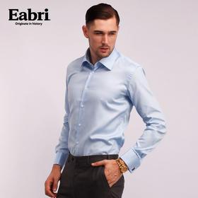 仕族Eabri商务法式衬衫 男长袖正装纯棉袖钉衬衫 修身袖扣衬衣尊轩纯蓝小斜纹1