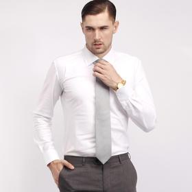 仕族Eabri男士高唯纯棉细纹法式袖正装英式衬衫