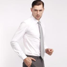 仕族eabri男士 高唯纯棉格纹商务法式长袖衬衫