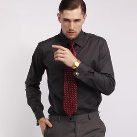 仕族Eabri纯棉男士法式衬衫袖扣衬衣商务男修身长袖正装 尊轩纯黑小斜纹