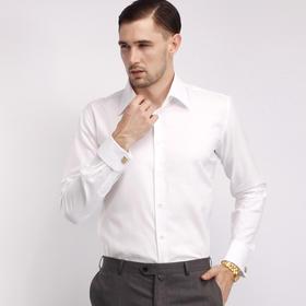 仕族Eabri男士高唯细纹纯棉法式长袖商务正装衬衫