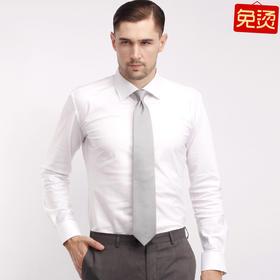 仕族Eabri男士高唯晶织法式免烫衬衫