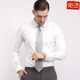仕族Eabri男士高唯晶织免烫衬衫