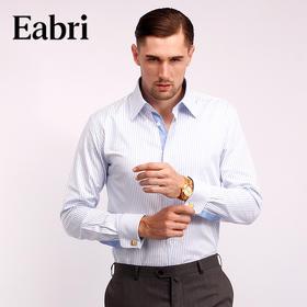 仕族Eabri男士高唯镶色商务法式袖扣纯白衬衫