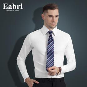 高唯男士商务长袖正装英式衬衫  多色可选