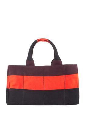 Prada 三色条纹手提包