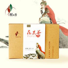 【果味茶】水蜜桃味 云南花草茶组合果粒茶 旅行 工作随时随地来一杯