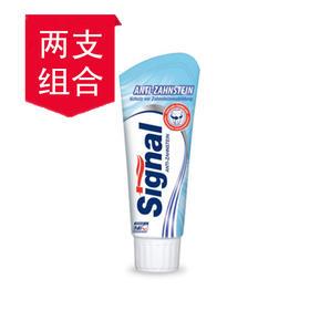 德国洁诺(Signal)防牙结石牙膏(75ml)【保税分销】