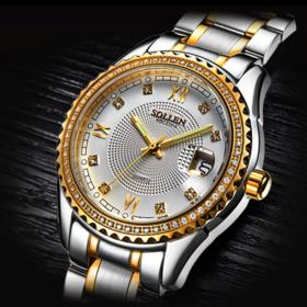 【买一送六】梭伦镶钻男手表石英表非机械表