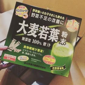 山本汉方 日本进口大麦若叶 有机青汁3g*88袋(无摇摇杯)