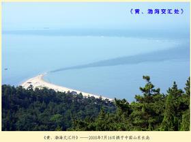 【避暑!看海】蓬莱、长岛三日游
