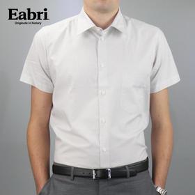 男士夏季商务格子短袖衬衫