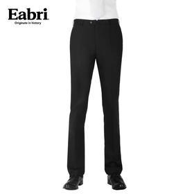 仕族Eabri男士商务正装西裤直筒羊毛混纺长裤男西裤修身裤